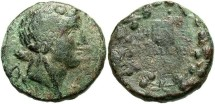 Ancient Coins - Phoenicia, Sidon. Pseudo-autonomous issue. 2nd century A.D. Æ 19 mm. Good Fine, green patina.