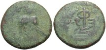 World Coins - Arab-Byzantine. Æ fals. Fine, green patina.
