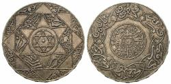 World Coins - Morocco. 'Abd al-Aziz. AH 1315. 5 dirhams. EF, nicely toned.