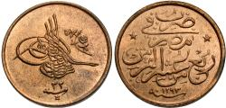 World Coins - Egypt. AH 1293, year 32 (1906). 1/40 qirsh. Unc.