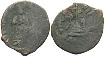 World Coins - Arab-Byzantine. Æ fals. Fine.