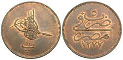 World Coins - Egypt. Abdul Aziz. AH 1277//5. 10 para. AU.