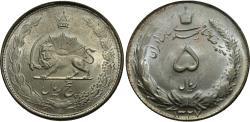 World Coins - Iran, Pahlavi Dynasty. Muhammad Reza Shah. SH 1327. 5 rials. Unc.