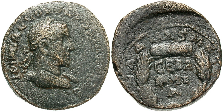 Ancient Coins - Syria, Coele-Syria. Damascus. Volusian. A.D. 251-253. Æ. VF, brown surfaces.