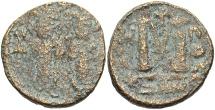 World Coins - Arab-Byzantine. Æ fals. VF, rough.