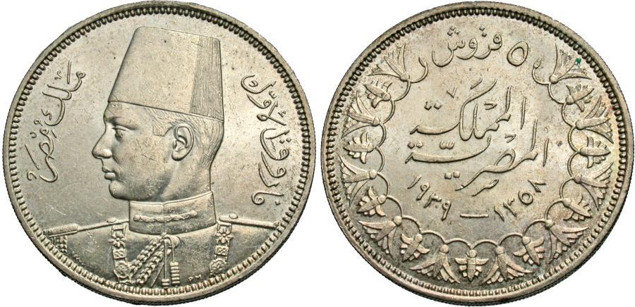 World Coins - Egypt. Farouk. AH 1356 (1937). 5 piastres. BU.