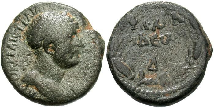 Ancient Coins - Syria, Chalcidice. Chalcis. Hadrian. A.D. 117-138. Æ. Near VF, green patina.