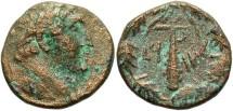 Ancient Coins - Phoenicia, Tyre. Pseudo-autonomous issue. 1st century B.C. Æ 20 mm. Civic era 90 (37/6 B.C.). VF, cleaned.