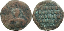 Ancient Coins - Anonymous (attributed to Basil II). Ca. 976-1025. Æ follis. Constantinople. Near Fine, brown patina.