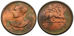 World Coins - Ethiopia. Haile Selassie I. EE 1936 (1944) (frozen date). 10 cents. BU, spotty toning.