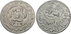 World Coins - Yemen. AH 1378. 1/80 riyal. AU.