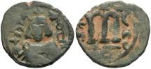 World Coins - Arab-Byzantine. Constantine IV type. Ca. 693-697. Æ fals. Near VF, attractive earthen green patina.