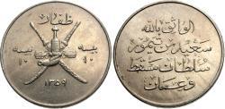 World Coins - Muscat & Oman. Sa'id bin Taimur. AH 1359. 10 baisa. BU.