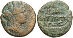 Ancient Coins - Phoenicia, Tyre. Pseudo-autonomous issue. 1st century A.D. Æ 19 mm. Near VF, brown and green patina, scratches on obverse.
