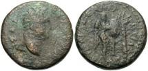 Ancient Coins - Samaria, Caesarea Maritima. Titus. As Caesar, A.D. 69-79. Æ. Fine, brown patina, small pit on obverse.