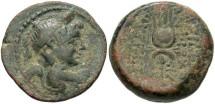 Ancient Coins - Seleukid Kingdom. Antiochos VII Euergetes. 138-129 B.C. Æ. Antioch. Near VF, sandy green patina.