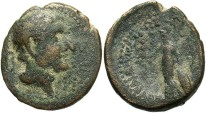 Ancient Coins - Syria, Coele-Syria. Chalkis ad Libanon. Lysanias . Tetrarch, 40-36 B.C. Æ 19 mm. Fine, green and brown patina.