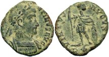 Ancient Coins - Constantine II. A.D. 337-340. Æ. Rome, A.D. 337-340. VF, earthen green patina. Rare type struck only at the mint of Rome.