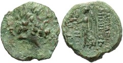 Ancient Coins - Seleukid Kingdom. Demetrios II Nikator. Second reign, 129-125 B.C. Æ 18 mm. Antioch on the Orontes. VF, green patina.