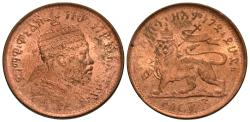 World Coins - Ethiopia. Menelik II. EE 1889-A. 1/32 birr. BU, red.
