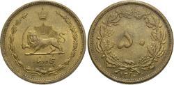World Coins - Iran, Pahlavi Dynasty. Reza Shah. SH 1320. 50 dinars. AU.