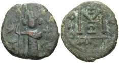 World Coins - Arab-Byzantine. Æ fals. Damascus. Fine, dark green patina.