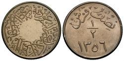 World Coins - Saudi Arabia. AH 1356 (1937). 1/2 ghirsh. BU, light contact marks.