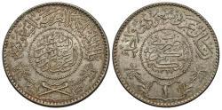 World Coins - Saudi Arabia, United Kingdoms. AH 1367 (1947). 1 riyal. AU, toned.