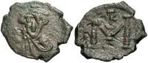Ancient Coins - Constans II. A.D. 641-668. Æ follis. Sicily. Fine, brown patina.