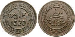 World Coins - Morocco. 'Abd al-Aziz. AH 1320-Bi (1902). 1 muzuna. EF.