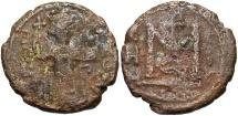 World Coins - Arab-Byzantine. Æ fals. Fine, brown patina, roughness.