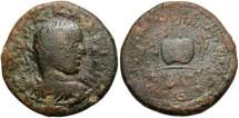 Ancient Coins - Syria, Seleucis and Pieria. Emisa. Elagabalus. A.D. 218-222. Æ. Fine, brown patina.