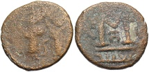 World Coins - Arab-Byzantine. Æ fals. Fine, soft strike.