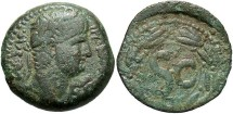 Ancient Coins - Syria, Seleucis and Pieria. Antiochia ad Orontem. Nero. A.D. 54-68. Æ semis. Fine, green patina, minor roughness. Extremely rare unpublished variety.