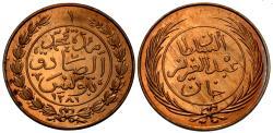 World Coins - Tunisia, Ottoman Empire. Abdul Aziz, with Muhammad al-Sadiq Bey. AH 1281. 1 kharub. Proof Unc.