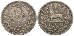 World Coins - Iran, Qajar Dynasty. Muzaffar al-Din Shah. AH 1320 (1903). AR 5000 dinars. About VF, toned.