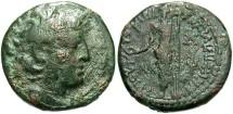 Ancient Coins - Seleukid Kingdom. Demetrios II Nikator. Second reign, 129-125 B.C. Æ 19 mm. Berytos. Fine, dark green patina, cleaning scratches.