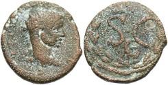 Ancient Coins - Syria, Seleucis and Pieria. Antiochia ad Orontem. Elagabalus. A.D. 218-222. Æ semis. Fine, brown patina.
