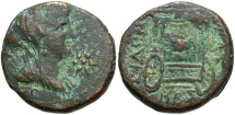 Ancient Coins - Phoenicia, Sidon. Pseudo-autonomous issue. 2nd century A.D. Æ. Civic year 128 (A.D. 117/8). Near VF, brown patina, light earthen green deposts.