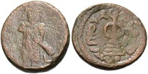 World Coins - Arab-Byzantine. Æ fals. Fine, brown patina.