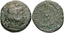 Ancient Coins - Ptolemaic Kingdom. Ptolemy II Philadelphos. 285-246 B.C. Æ. Alexandria. VF, dark green patina, rough.