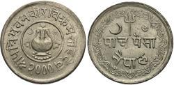 World Coins - Nepal, Shah Dynasty. Tribhuvana Bir Bikram. VS 2000. 5 paisa. Unc.