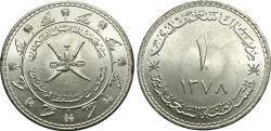 World Coins - Muscat & Oman. Sa'id bin Taimur. AH 1378 (1958). 1 saidi riyal. BU, strong cartwheel luster.