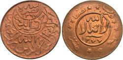 World Coins - Yemen. AH 1377/6 (1957). 1/40 riyal. Unc., red and brown.