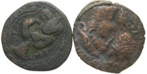 Ancient Coins - [Islamic]. Lot of two figural Æ.