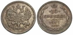 World Coins - Russia, Empire. Nicholas II. 1903. 10 kopeks. EF.