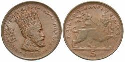World Coins - Ethiopia. Haile Selassie I. EE 1923 (1930-1). 5 matonas. AU.
