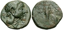 Ancient Coins - Syria, Coele-Syria. Chalkis ad Libanon. Lysanias. Tetrarch, 40-36 B.C. Æ. VF/Fine, dark green patina.