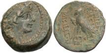 Ancient Coins - Seleukid Kingdom. Antiochos VIII Epiphanes. Sole reign, 121/0-97/6 B.C. Æ. VF, dusty earthen green patina.
