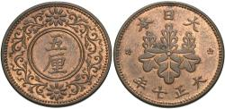 World Coins - Japan, Taisho. 1912-1926 (Year 7). 5 rin. Unc, red and brown.
